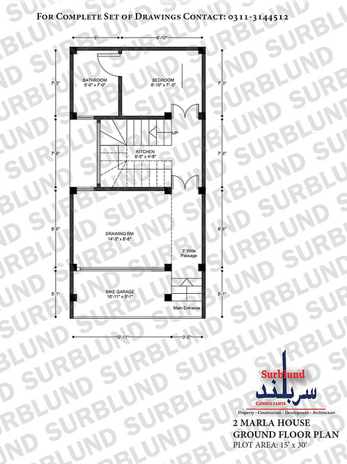 2 Marla Residence - 1