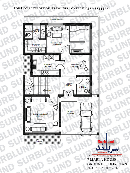 7 Marla Residence - 1
