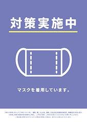 purple-3-3.jpg