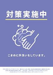 purple-3-4.jpg