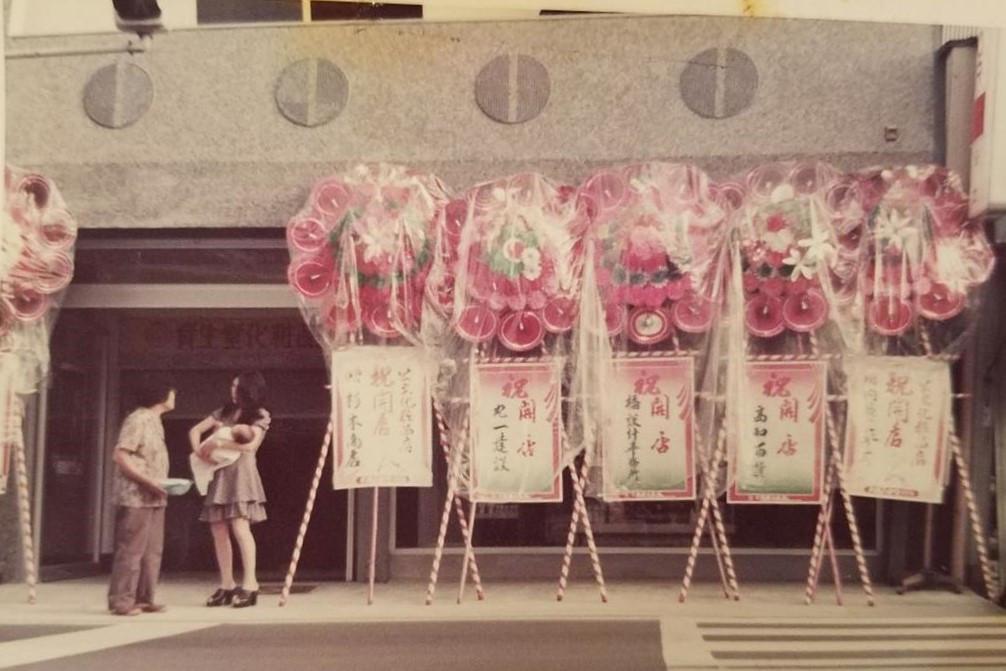 きもの処公文の歴史 春野町弘岡中に化粧品店OPEN