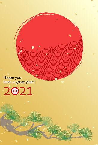 2021年新春イラスト.jpg