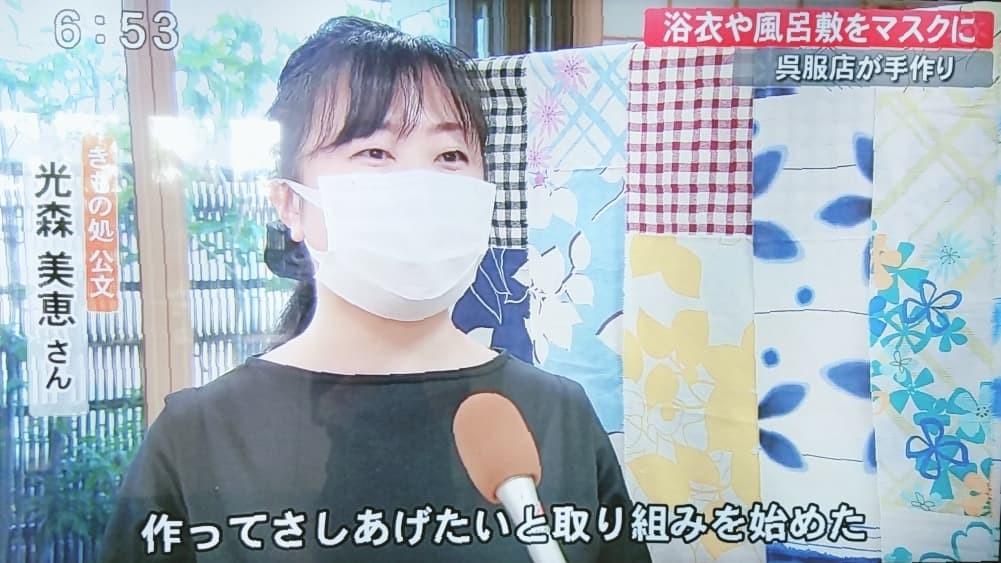 高知の呉服店 きもの処公文
