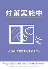 purple-3-6.jpg