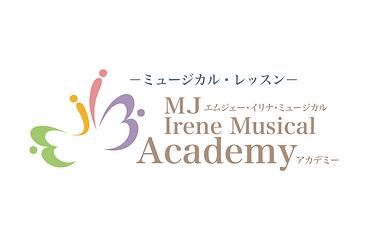 Musical Lesson