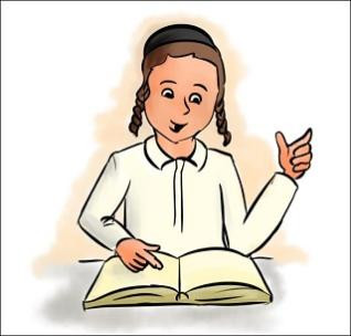 ילדי ADHD לומדים גמרא, כיצד נעזור להם?