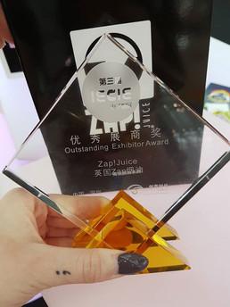 ZAP! Award
