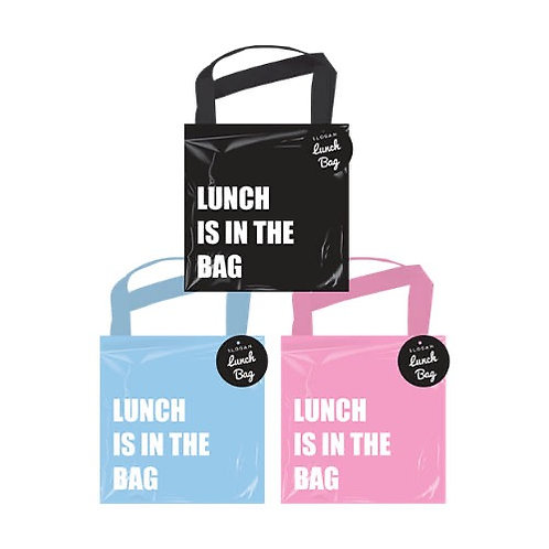 Lunch is in the bag, bag!