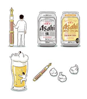 アサヒビール株式会社 お中元ギフトボックス 小説挿絵