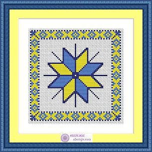 Алатырь схема вышивки крестом оберег  .jpg