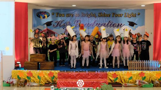 'You are so bright, shine your light' - Preschool Graduation 2017-2018