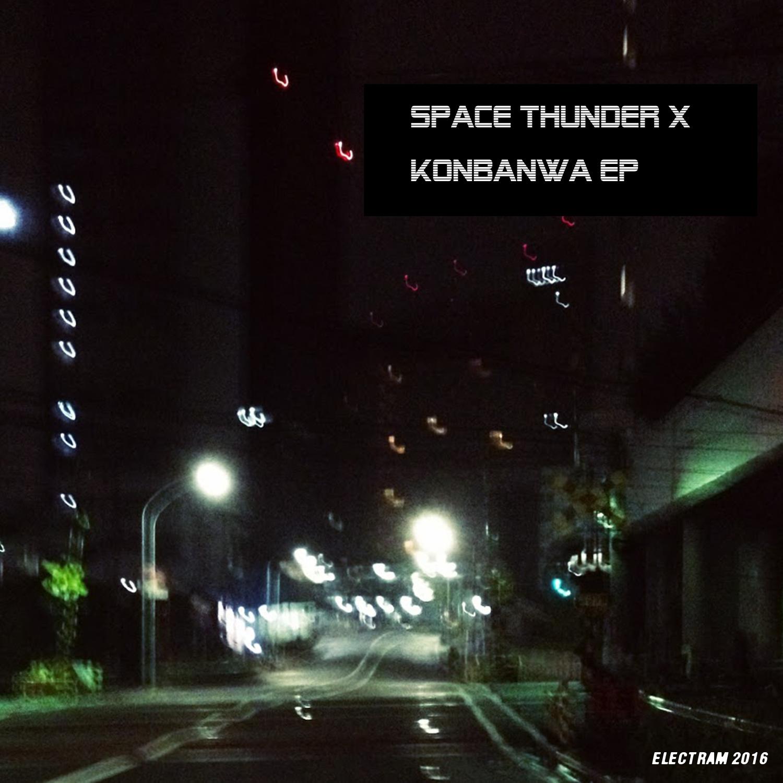KONBANWA EP
