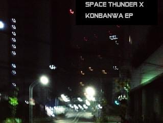 [Release INFO] KONBANWA EP