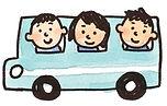 ensoku_bus.jpg