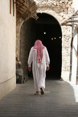 Strolling the Streets, Qatar