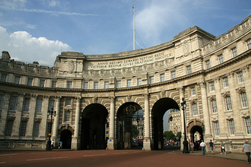 Admiralty Arch, Pall Mall, London