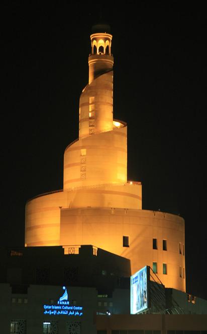 Islamic Cultural Centre, Doha, Qatar