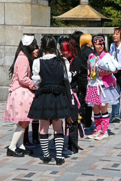 Harajuku Girls, Tokyo, Japan