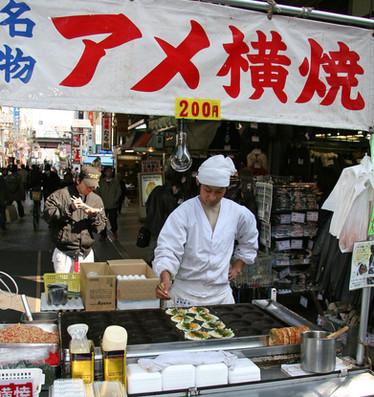 Street Food, Tokyo, Japan