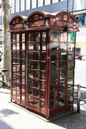 Phone Boxes, Tokyo, Japan