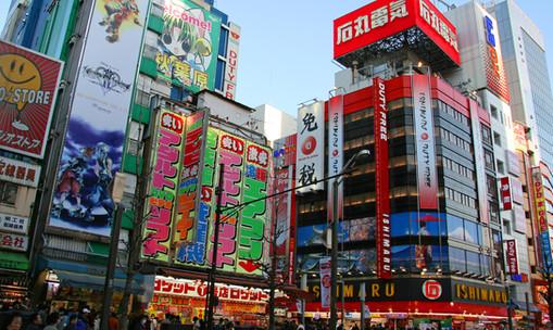 Shopping, Tokyo, Japan
