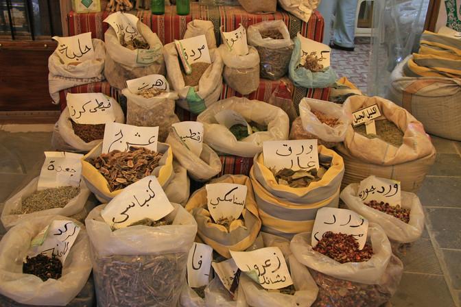 Spices, Souq Waqif, Doha, Qatar