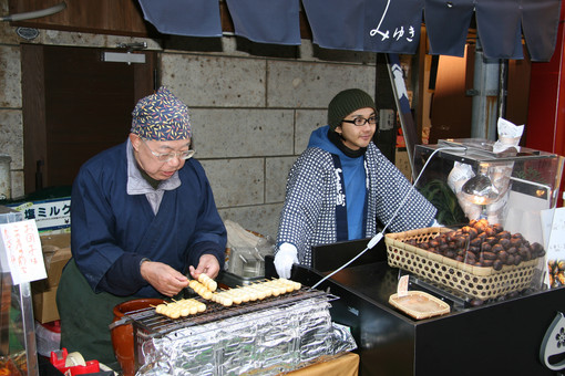 Food Stands, Tokyo, Japan