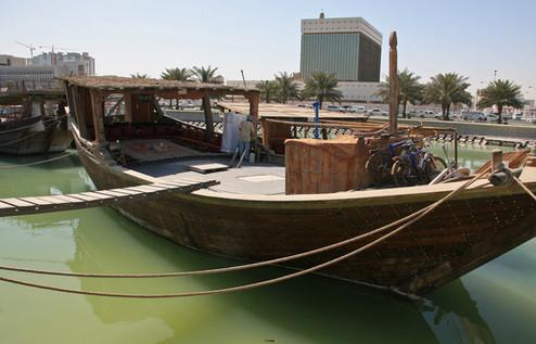 Doha Harbour, Qatar