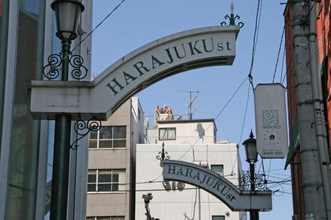 Harajuku District, Tokyo, Japan