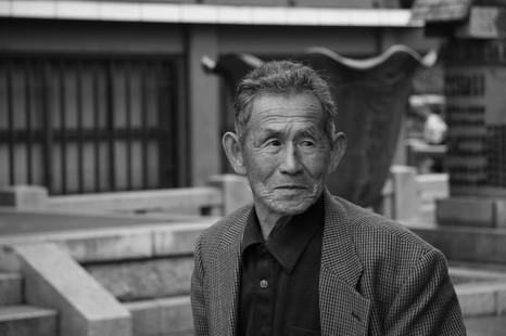Old Man, Tokyo, Japan