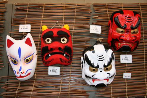 Masks, Tokyo, Japan