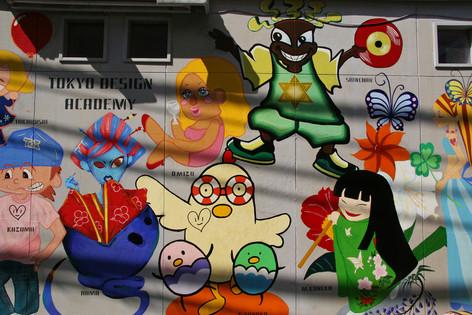 Street Art, Tokyo, Japan