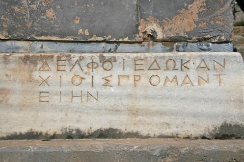 Temple of Apollo, Delphi, Greec