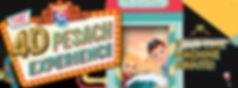 CKIDS Pesach FB Banner.jpg