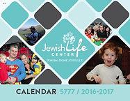 Calendar Front 16.jpg