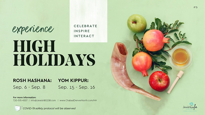 High Holidays Facebook_Give Lively Banner 5782.png
