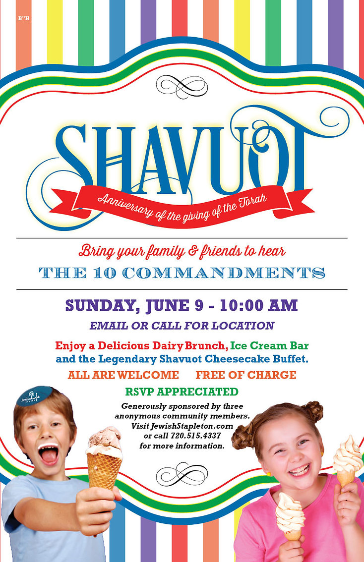 Shavuot 2017 web non Location.jpg