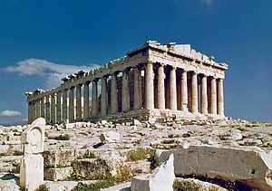Ancient Greece Activities and Fireworks