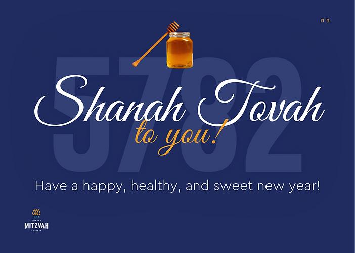 Shanah Tovah Card.png