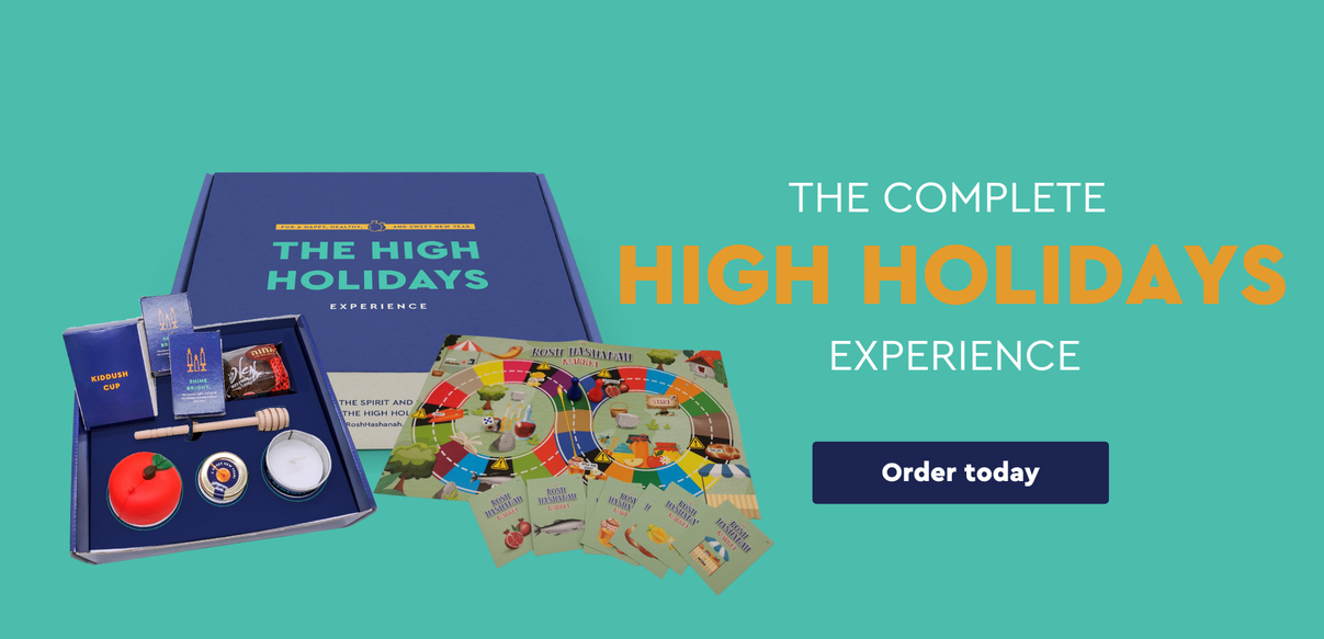 High Holiday Experience
