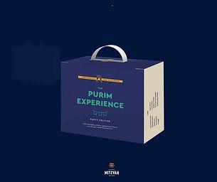 Purim ad (1).jpg