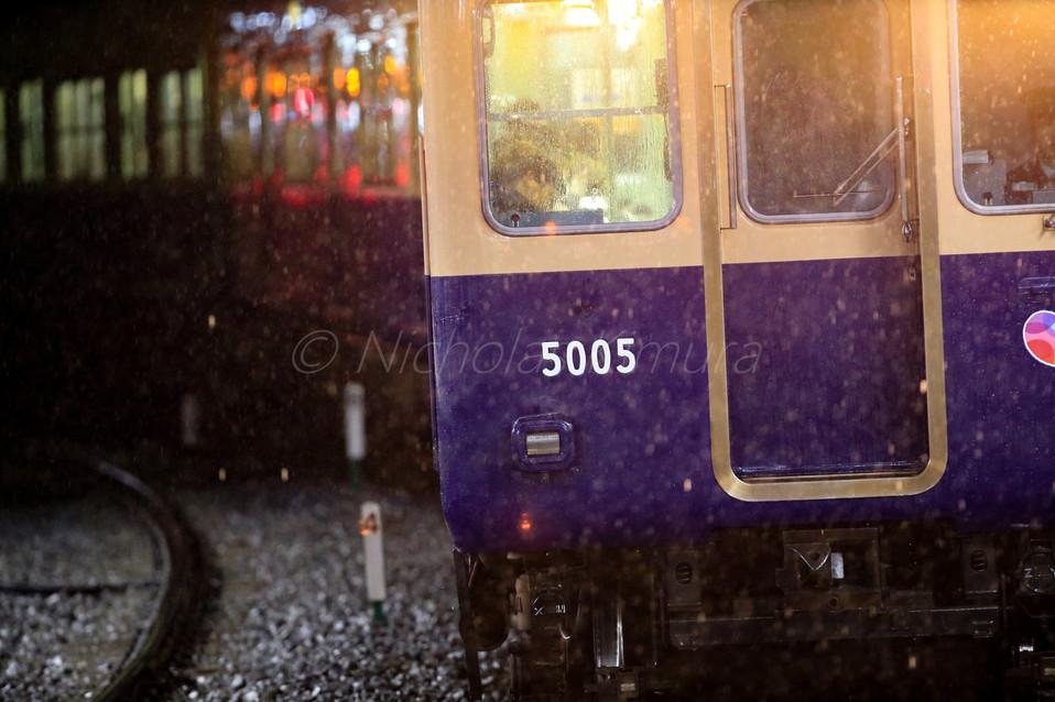 Hanshin Railway, Osaka