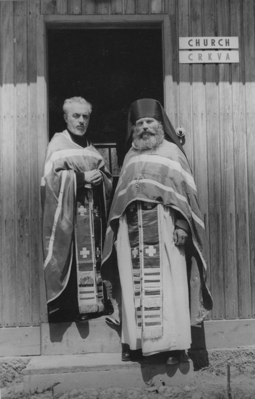 San Sabba church Father Gran (R) and Father Haplanov 1951