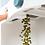 Thumbnail: Thùng gạo 3 ngăn tự động 6kg
