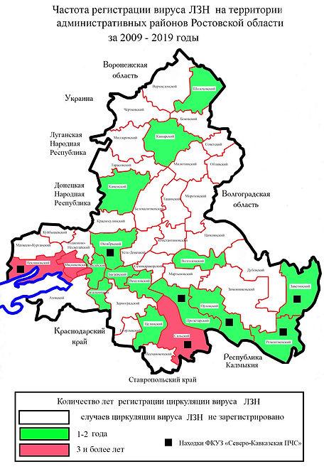 04Ростовская обл ЛЗН поле.jpg