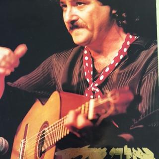גיטרה ספרדית - תמונת החוברת