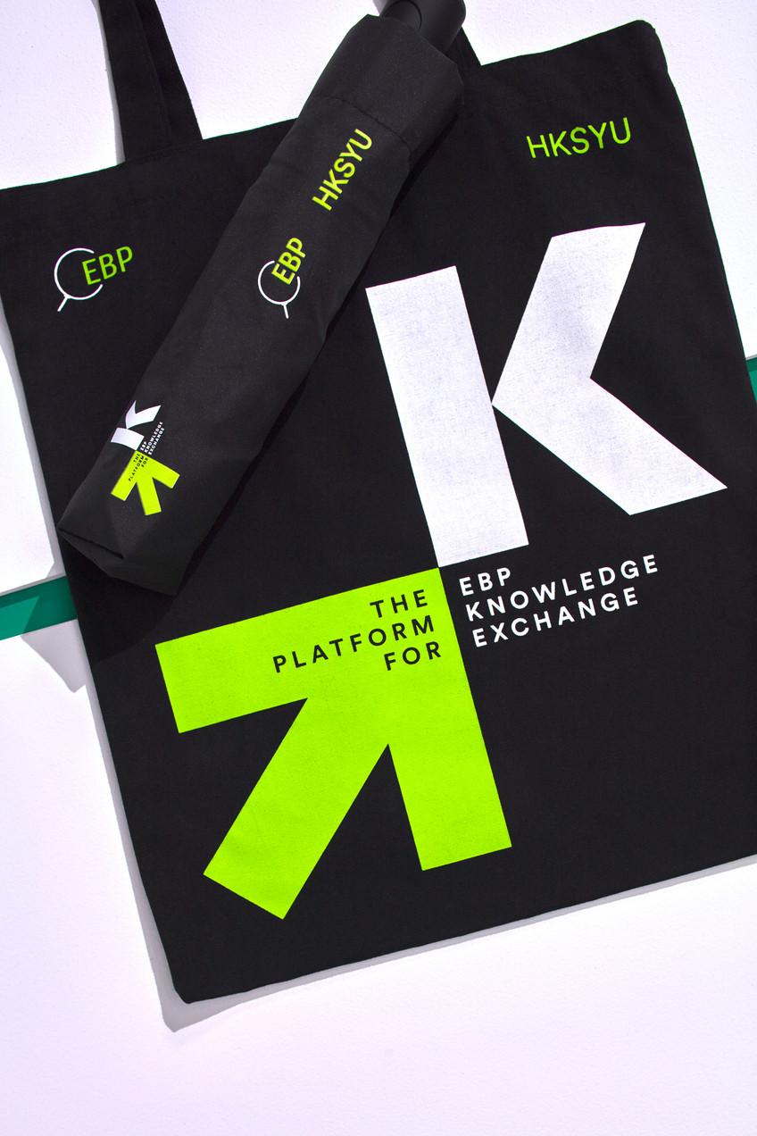 Best Design HK 5 1.jpg