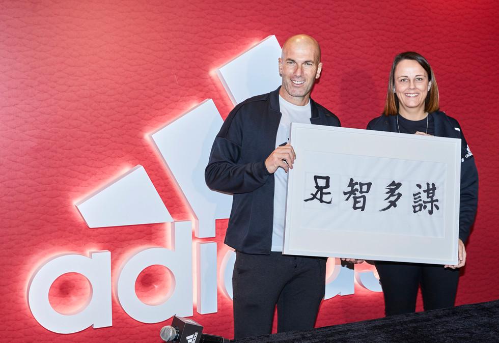 Zidane adidas hxeartwork a0024.jpg
