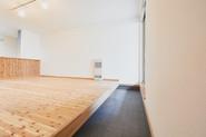 Wood Maison