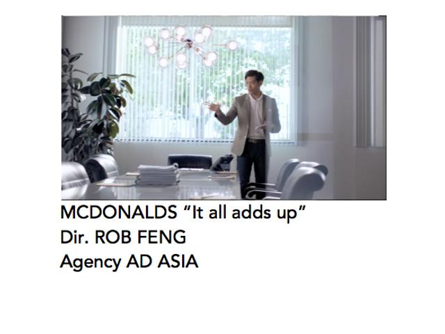 McDonalds 'Startup'